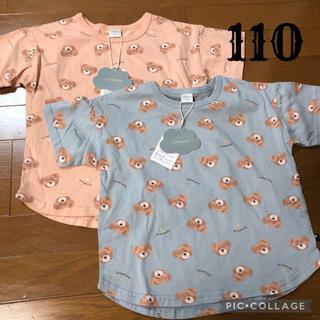 futafuta - futafuta 新品未使用 フタクマ Tシャツ2点セット