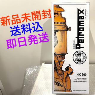 ペトロマックス(Petromax)の【新品未開封】ペトロマックス HK500 ニッケル 即日発送(ライト/ランタン)