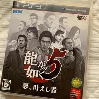プレイステーション3(PlayStation3)の龍が如く5 夢、叶えし者 PS3(その他)