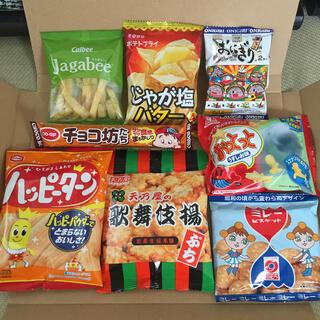 カルビー(カルビー)のお菓子詰め合わせ(菓子/デザート)
