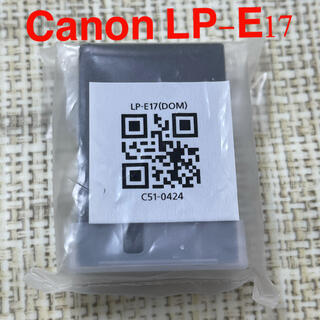 Canon - Canonキャノン純正バッテリー LP-E17