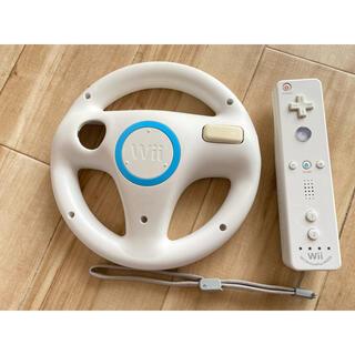 ウィーユー(Wii U)のWii U リモコン&ハンドルセット(その他)