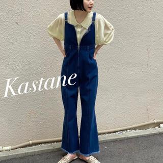 Kastane - 残り2♡今季 デニムフレアサロペット