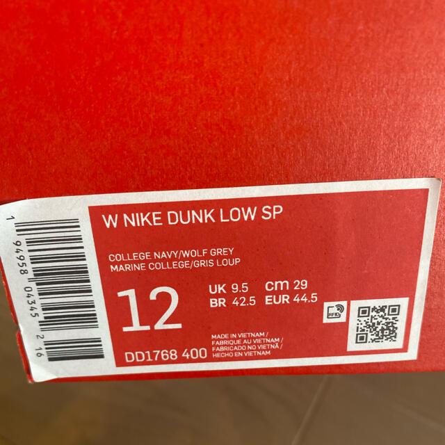 NIKE(ナイキ)のNIKE WMNS DUNK LOW  COLLEGE NAVY  29cm メンズの靴/シューズ(スニーカー)の商品写真