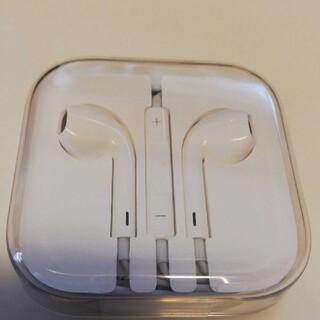 Apple - 新品 iPhone アップル 純正品 イヤホン イヤフォン Apple