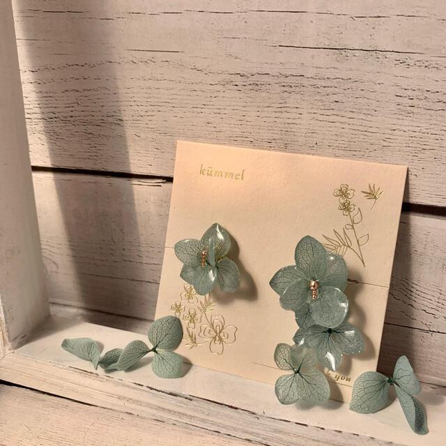 涼しげなくすみブルーの紫陽花のハンドメイドレジンピアス ハンドメイドのアクセサリー(ピアス)の商品写真