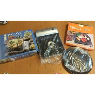 Iwatani - カセットコンロ&焼肉プレートセット