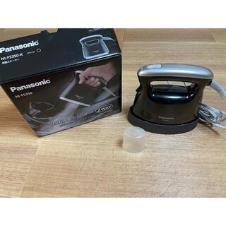 Panasonic - パナソニック スチーマー