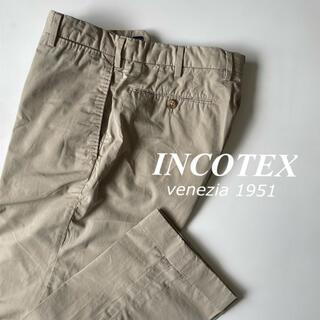 インコテックス(INCOTEX)のINCOTEX インコテックス ノープリーツ ウォッシュド コットンツイル(スラックス)