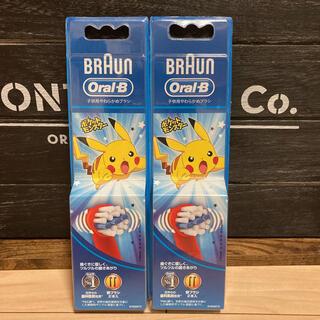 ブラウン(BRAUN)の新品未開封 ブラウン オーラルB 替ブラシ2本 ポケモン 子供用やわらかめブラシ(電動歯ブラシ)