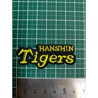 アイロンワッペン 阪神タイガース チームネーム 刺繍