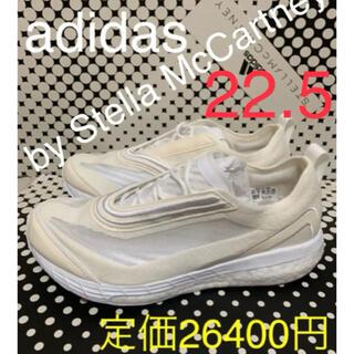 アディダスバイステラマッカートニー(adidas by Stella McCartney)の22.5 レディースバイ ステラ マッカートニー ボストン / BOSTON(スニーカー)