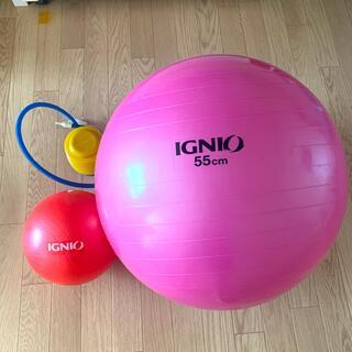 バランスボール&エクササイズボールセット(エクササイズ用品)