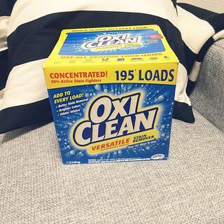 OXICLEAN(オキシクリーン) STAINREMOVER 4.98kg シミ(洗剤/柔軟剤)