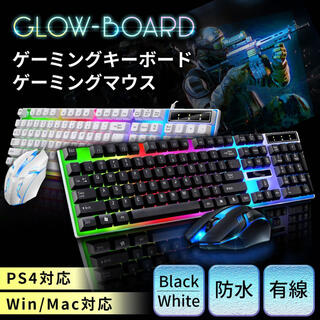 ゲーミングキーボード マウスセット switch ps4 pc t00125(その他)