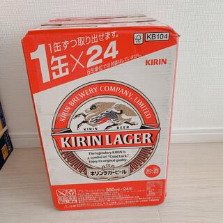 キリン(キリン)のキリンラガービール(ビール)