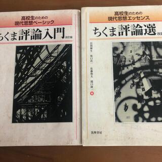 Valuable Necessities 様専用(語学/参考書)