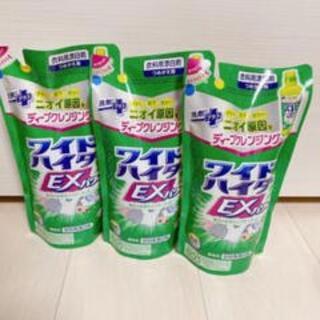【まとめ買い】ワイドハイターEXパワー 大 詰替え用 880ml×3個(洗剤/柔軟剤)