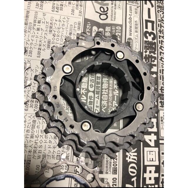 SHIMANO(シマノ)のシマノ CS-R9100 デュラエース 11-28 スポーツ/アウトドアの自転車(パーツ)の商品写真
