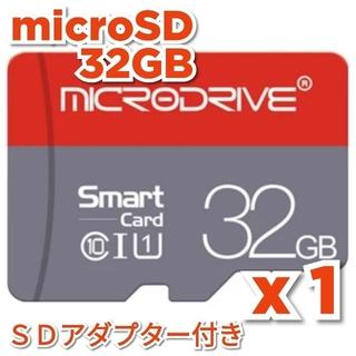 マイクロSDカード 32GB 1枚 microSD class10 VDGY