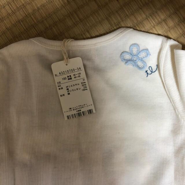 KP(ニットプランナー)のトロワラパン スカーフ柄 マスタード 上下セット 100 キッズ/ベビー/マタニティのキッズ服女の子用(90cm~)(Tシャツ/カットソー)の商品写真