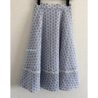 JUSGLITTY - 美品⭐︎ジャスグリッティー ストライプレーススカート