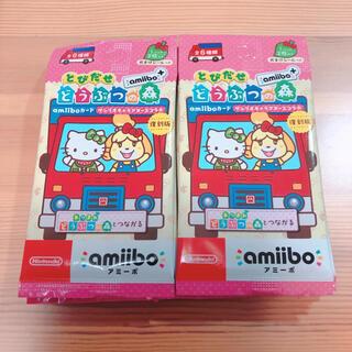 ニンテンドースイッチ(Nintendo Switch)のとびだせどうぶつの森amiibo+サンリオキャラクターズコラボ未開封4パック(その他)