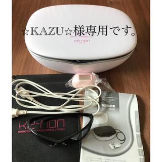 Kaenon - 脱毛器 ケノン8.0