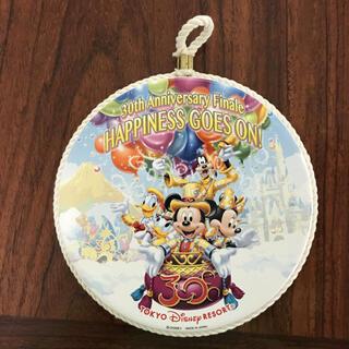ディズニー(Disney)のディズニー30周年 鍋敷き(キャラクターグッズ)