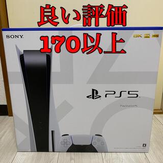 PlayStation - PlayStation 5 本体