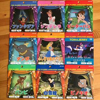 ディズニー(Disney)の新品 ディズニー 映画 DVD セット トムとジェリー(アニメ)