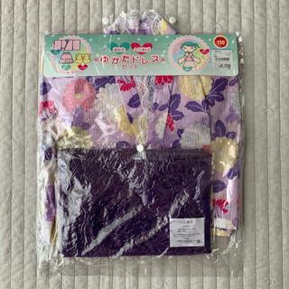 ニシマツヤ(西松屋)の新品 ゆかたドレスセット 110 紫 フリル スカート セパレート 上下 西松屋(甚平/浴衣)