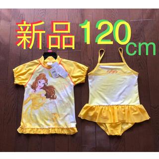ディズニー(Disney)の③新品 サイズ:120cm 水着セット…(サイズ3種) ベル  ミニーちゃん(水着)