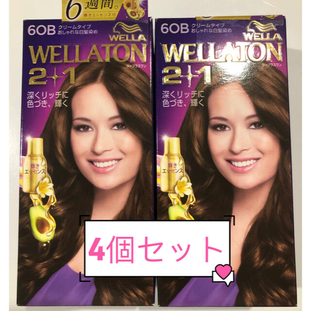 WELLA(ウエラ)のウエラトーン2+1 クリームタイプ 60B コスメ/美容のヘアケア/スタイリング(白髪染め)の商品写真