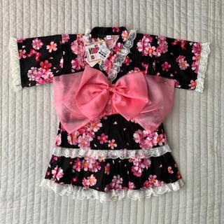 ニシマツヤ(西松屋)の新品 甚平ドレス 110 黒 ピンク フリル スカート 浴衣 上下 西松屋(甚平/浴衣)
