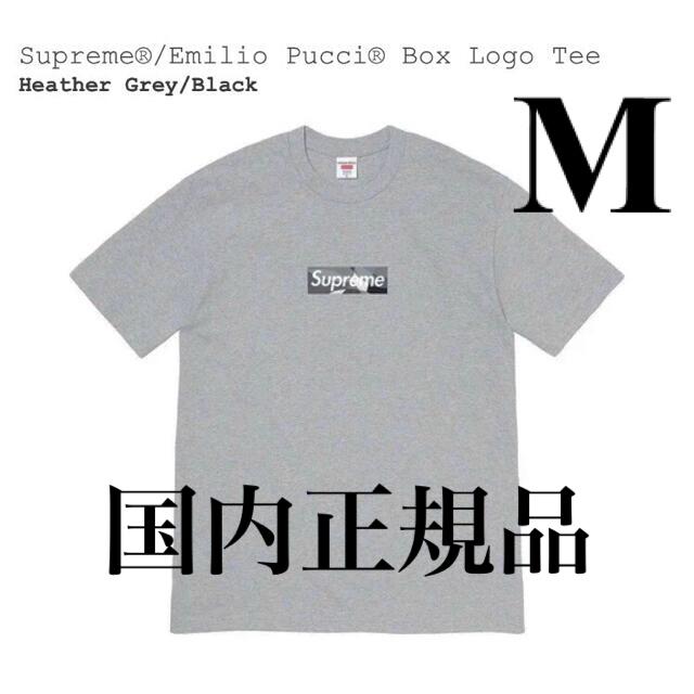 Supreme(シュプリーム)のSupreme Emilio Pucci Box Logo Tee 国内正規品 メンズのトップス(Tシャツ/カットソー(半袖/袖なし))の商品写真