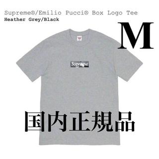 Supreme - シュプリーム Supreme Emilio Pucci Box Logo Tee