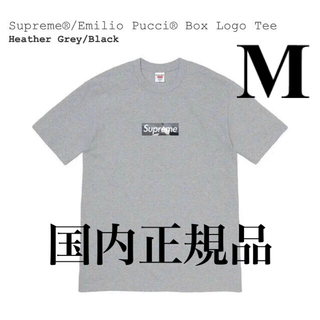 シュプリーム(Supreme)のSupreme Emilio Pucci Box Logo Tee 国内正規品(Tシャツ/カットソー(半袖/袖なし))