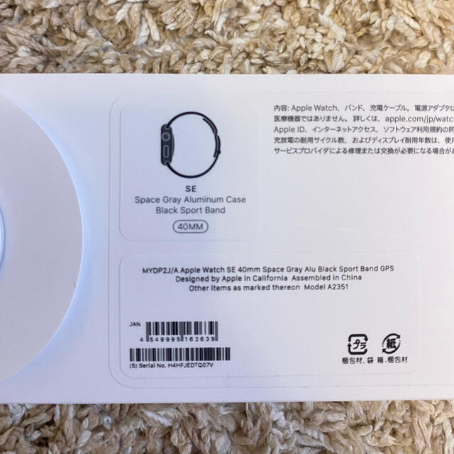 Apple Watch(アップルウォッチ)のApple Watch SE GPSモデル 40mm AppleCare加入あり メンズの時計(腕時計(デジタル))の商品写真