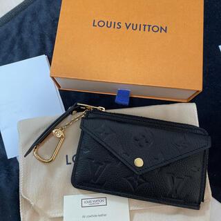 ルイヴィトン(LOUIS VUITTON)の確実正規❗新品未使用❗ルイヴィトン アンプラント ミニ財布 カードコインケース(コインケース)