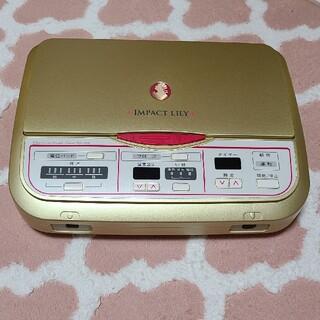 サミットインターナショナル インパクトリリー 電位機器 健康機器 美容 エステ