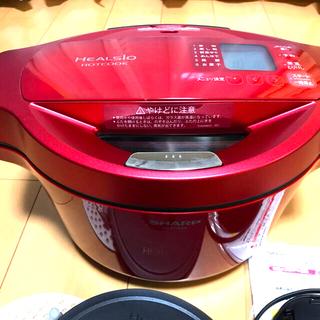 シャープ(SHARP)の【美品】シャープ ヘルシオホットクック KN-HT99A-R(調理機器)