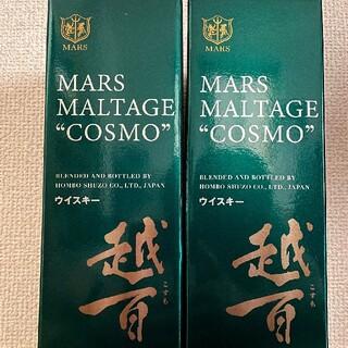 マース(MARS)の【2本】越百 マンサニージャ カスクフィニッシュ(ウイスキー)