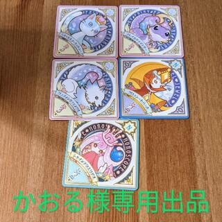 アイカツ(アイカツ!)の【かおる様専用出品】アイカツプラネットスイングセット(カード)