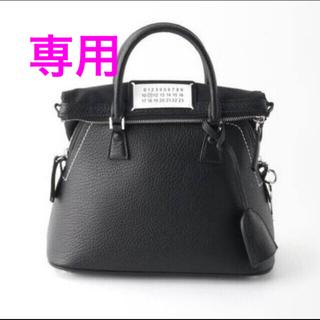 L'Appartement DEUXIEME CLASSE - 【MAISON MARGIELA】「5AC」SMALL BAG