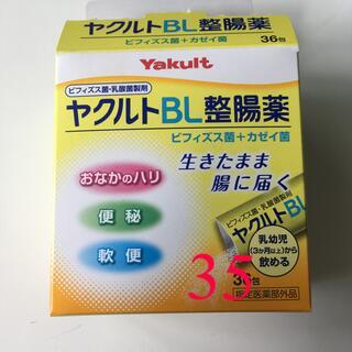 ヤクルト(Yakult)のヤクルトBL整腸薬 りんごジャム様(ダイエット食品)