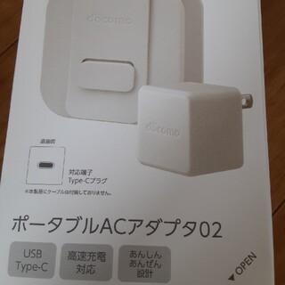 NTTdocomo - ドコモ ポータブルACアダプター02