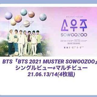 ボウダンショウネンダン(防弾少年団(BTS))のBTSSOWOOZOO (2021.06.13-14)シングル&マルチビュ(ミュージック)