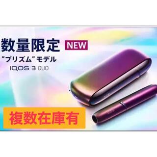 アイコス(IQOS)の【限定色】IQOS3  DUO  デュオ  本体  プリズム(タバコグッズ)