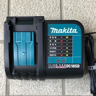 マキタ(Makita)のマキタ充電器 DC18SD 未使用(工具/メンテナンス)